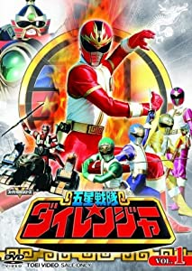Gosei Sentai Dairanger in tamil pdf download