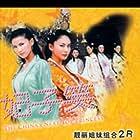 Fei zi xiao (2005)