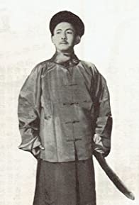 Primary photo for Chia-Hsiang Wu