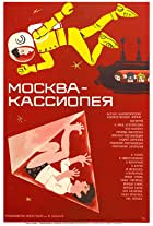 Moscow: Cassiopea