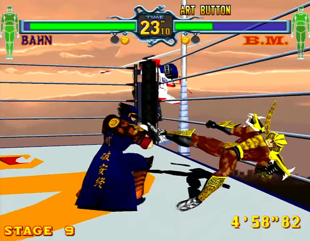 Fighting Vipers (1996)