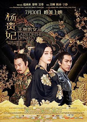Wang chao de nu ren: Yang Gui Fei (2015)