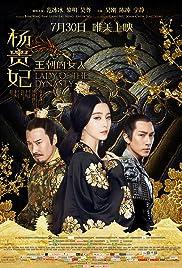 Lady of the Dynasty (2015) Wang chao de nu ren: Yang Gui Fei 1080p