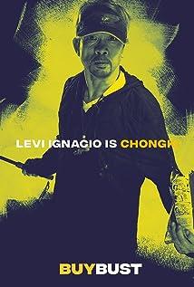 Levi Ignacio Picture