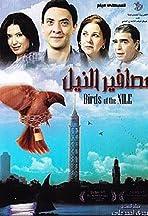 The Nile Birds