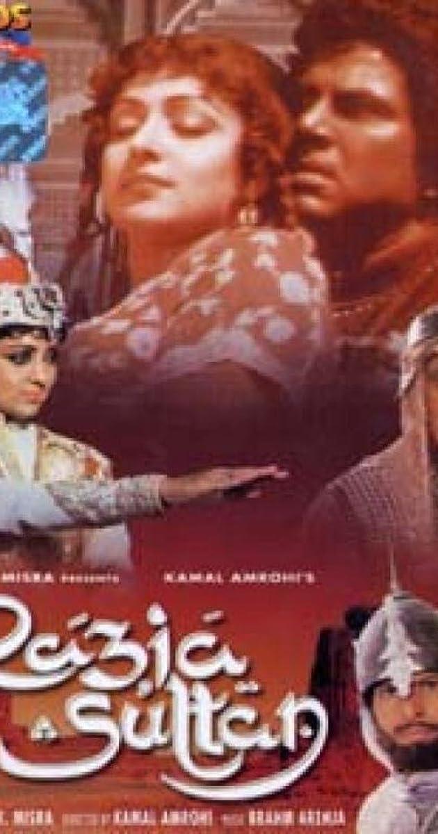 sultan movie 2016 filmy wap