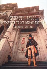 Invocation of My Demon Brother (1969) Poster - Movie Forum, Cast, Reviews