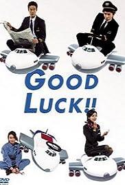 Good Luck!! Poster