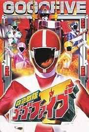 Kyukyu Sentai GoGoFive Poster