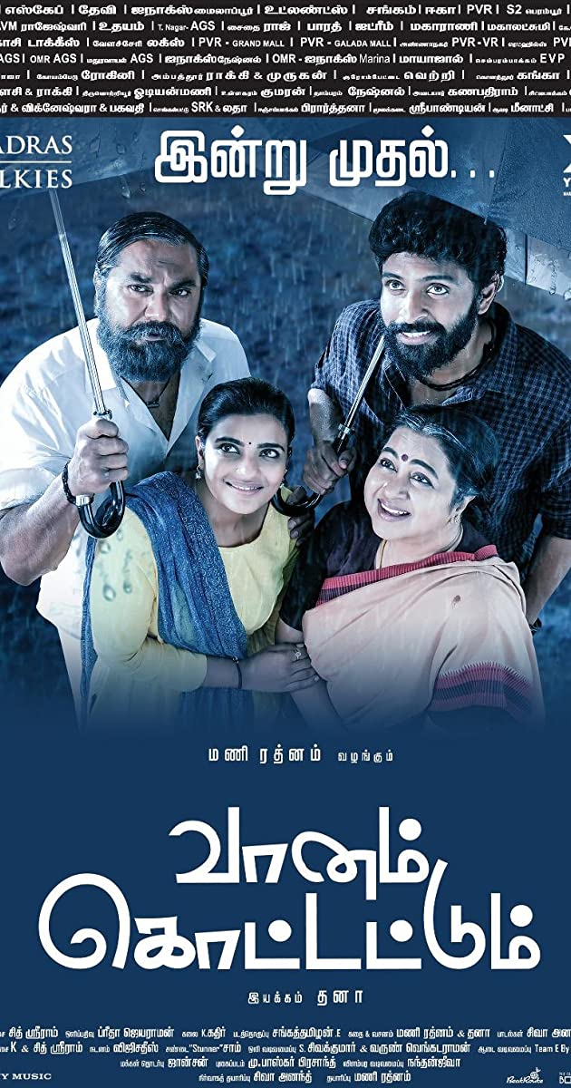 Vaanam Kottattum Torrent Download