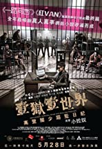 Imprisoned: Survival Guide for Rich and Prodigal