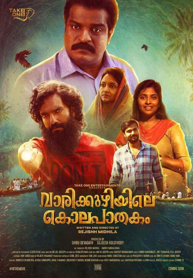 Varikkuzhiyile Kolapathakam (2019) Malayalam 720p DVDRip 1.4GB Download