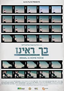 Direct download for movies Israel: A Home Movie [hddvd]