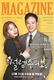 Seol-lem-Ju-eui-bo Poster - TV Show Forum, Cast, Reviews