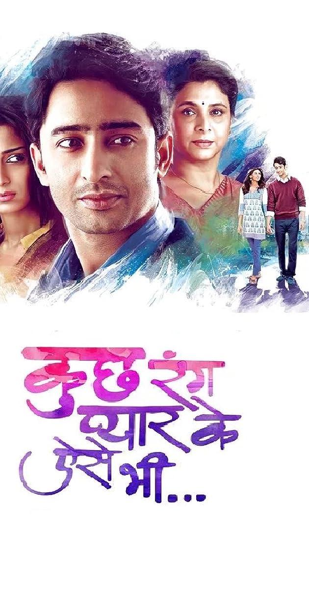 Kuch Rang Pyar Ke Aise Bhi (TV Series 2016–2017) - IMDb