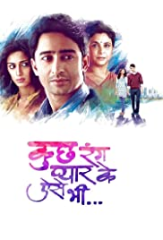 Kuch Rang Pyar Ke Aise Bhi Poster - TV Show Forum, Cast, Reviews