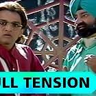 Full Tension (1994)