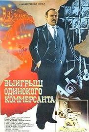 Vyigrysh odinokogo kommersanta Poster