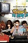 'Shakal Pe Mat Ja' lacks novelty, disappoints (Ians Movie Review, Rating: *) - Realbollywood.com News