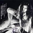 Yoru ga mata kuru (1994)