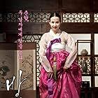 Yeo-jeong Cho in Bang-ja jeon (2010)