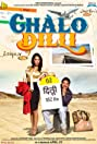Chalo Dilli (2011) Poster