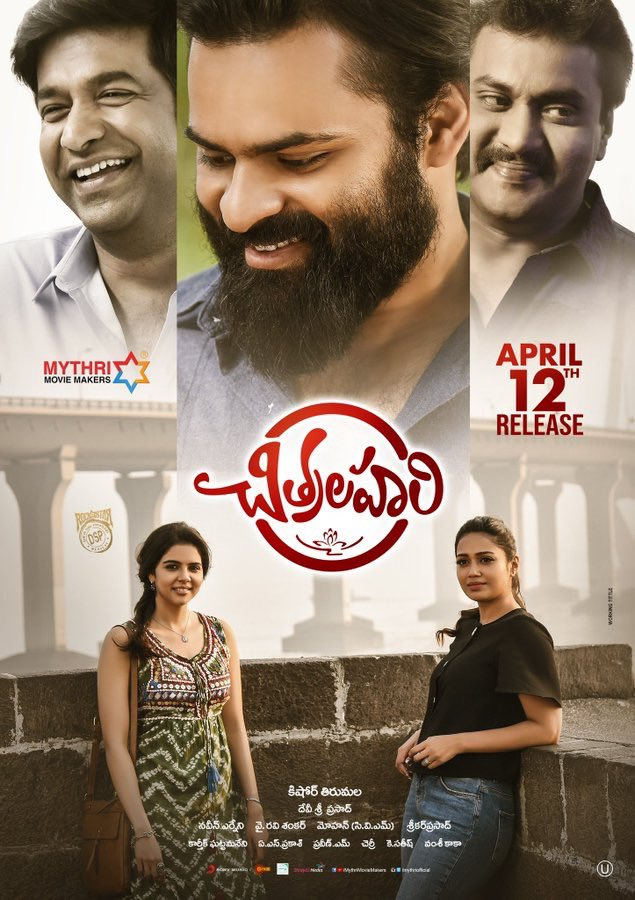 Premam (Chitralahari) 2019 Hindi Dubbed 720p HDRip 1.2GB X264