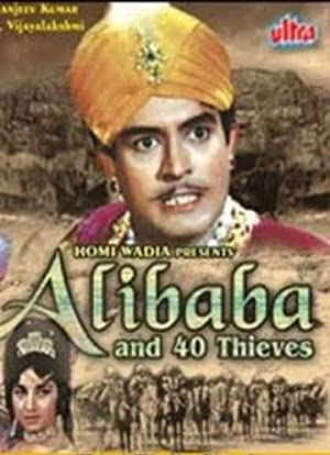 Mahipal Alibaba and 40 Thieves Movie