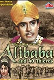 Alibaba and 40 Thieves Poster