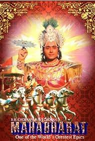 Nitish Bharadwaj in Mahabharat (1988)