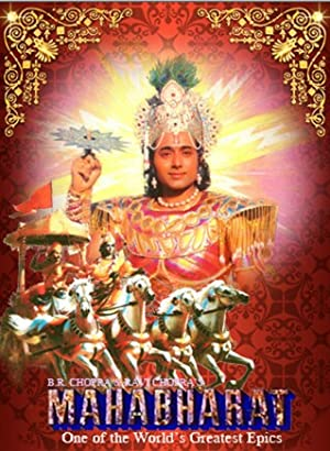 History Mahabharat Movie