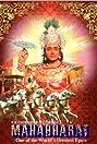 Mahabharat (1988) Poster
