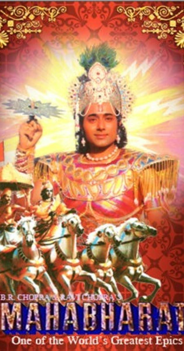 Mahabharat Tv Series 19881990 Imdb