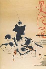 Mandara (1971) 1080p