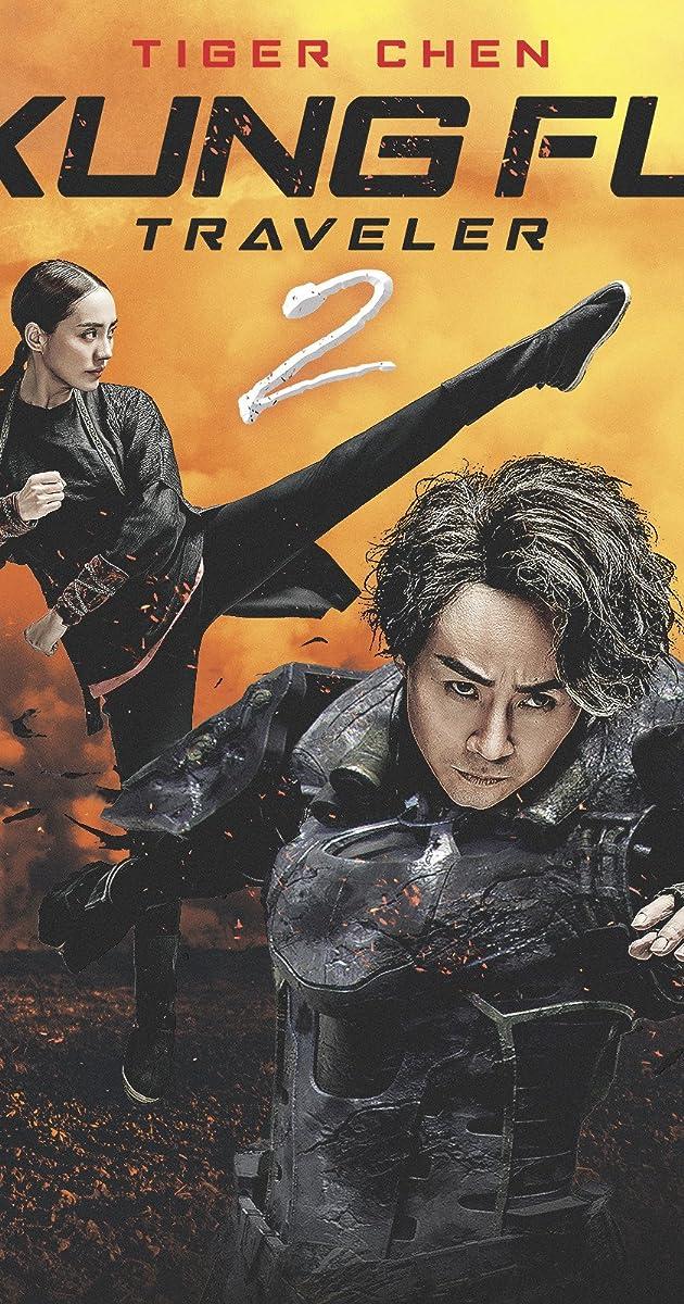 Subtitle of Kung Fu Traveler 2