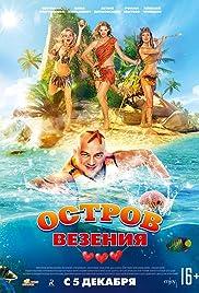 Ostrov vezeniya Poster