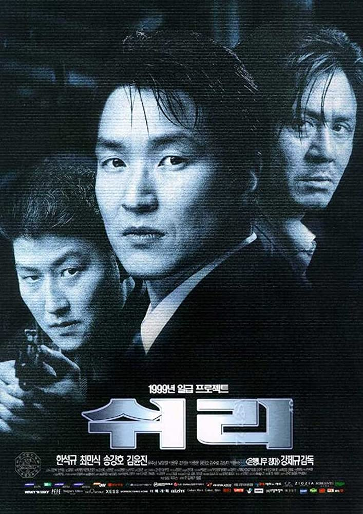 Swiri (1999) Korean Dual Audio Hindi-Korean Movie HDRip Download Free