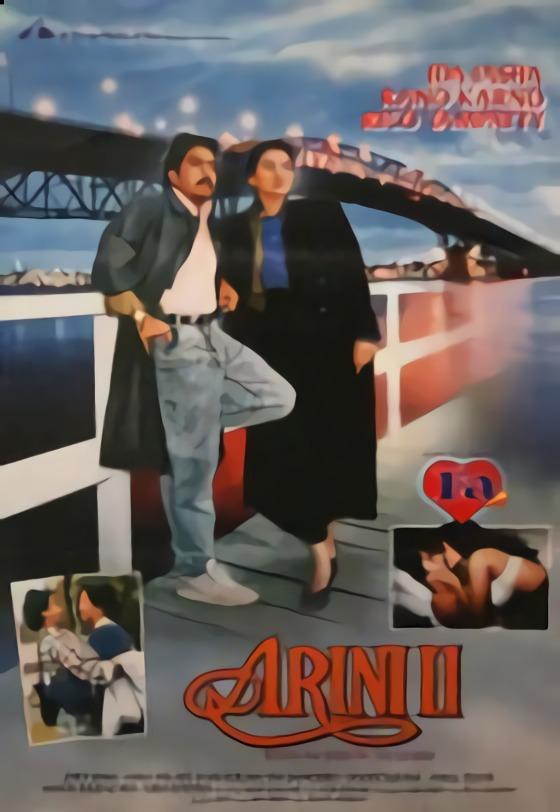 Arini II ((1988))
