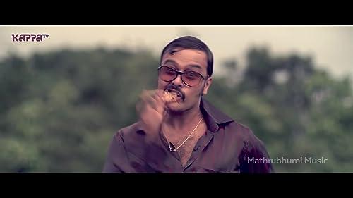 Muttayikkallanum Mammaliyum (2019) Trailer