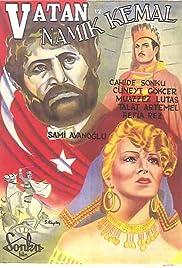 Vatan ve Namik Kemal Poster