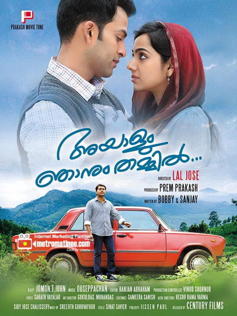 Ayalum Njanum Thammil... (2012) - IMDb