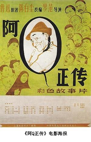 Wei Li Ah Q zheng zhuan Movie