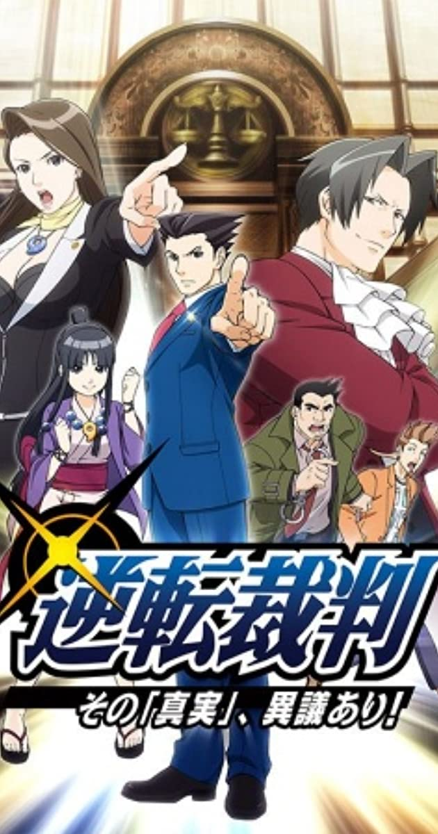 Gyakuten Saiban Tv Series 2016 Imdb