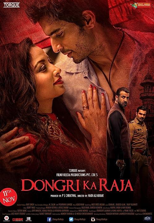 Dongri Ka Raja 2016 Hindi HDRip 450MB Download