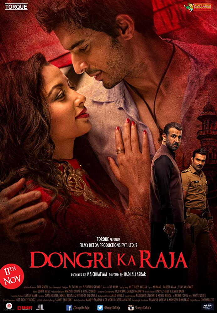 Dongri Ka Raja 2016 Hindi Movie 720p HDRip 885MB ESubs Download