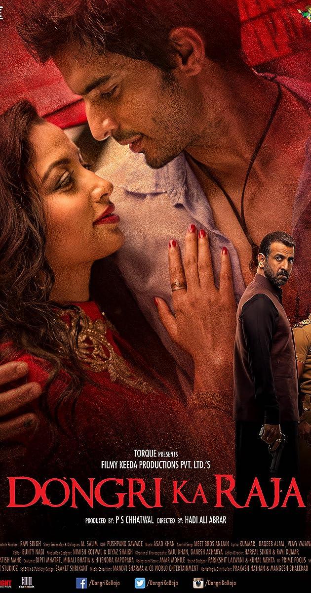 Dongri Ka Raja (2016) - IMDb