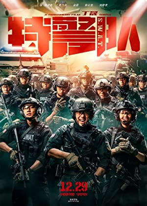 S.W.A.T (2019) Watch Online