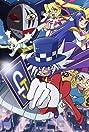 Mysterious Joker (2014) Poster