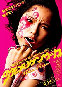 Psp downloading movies Shonen merikensakku [UHD]