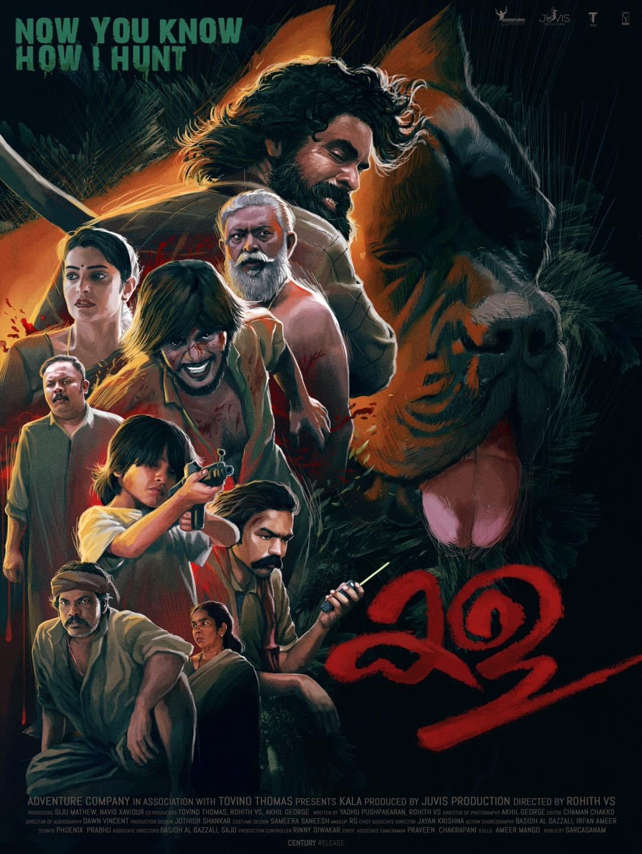KALA (2021) Tamil Movie 480p HDRip x264 ESubs 400MB Download